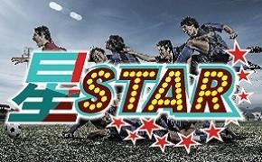 cn_star