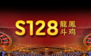 en_s128